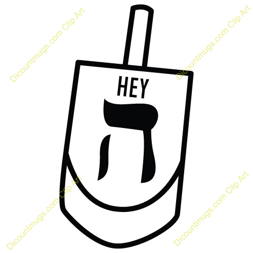 Dreidel Symbols Dreidel with symbol. keywords