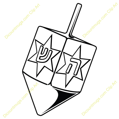 Coloring page of jewish symbols coloring pages for Jewish symbols coloring pages