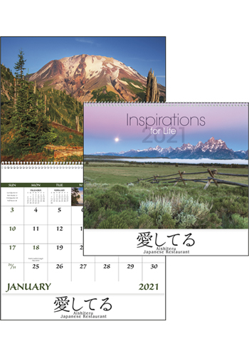 Promotional Inspirations for Life - Spiral Calendars