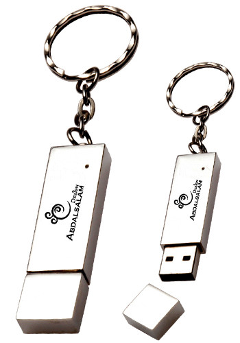 32GB Silver Metal USB Keychains | USB03132GB