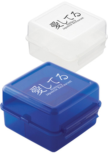 Multi Compartment Lunch Container | SM2195