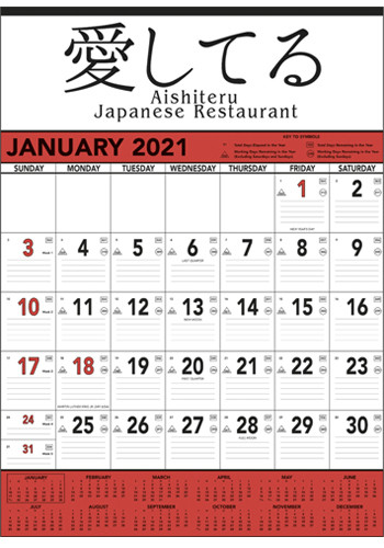 Customized Triumph Red and Black Contractor Memo Calendars
